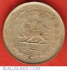 1 Rial 1944 (SH1323)
