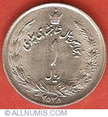 1 Rial 1976 (MS2535) - 50th Anniversary of Pahlavi Rule