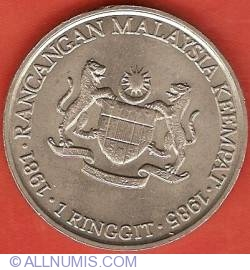 Image #1 of 1 Ringgit 1981