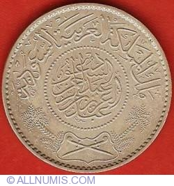 Imaginea #1 a 1 Riyal 1935 (AH1354)
