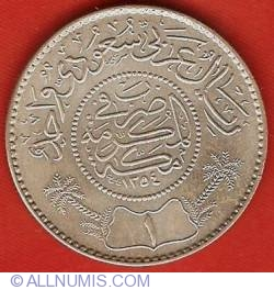Imaginea #2 a 1 Riyal 1935 (AH1354)