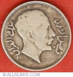 Imaginea #1 a 1 Riyal (200 Fils) 1932 (AH1350)