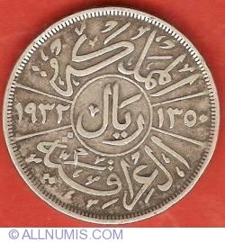 Imaginea #2 a 1 Riyal (200 Fils) 1932 (AH1350)