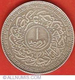 1 Rupee 1942 (AH1361/32)