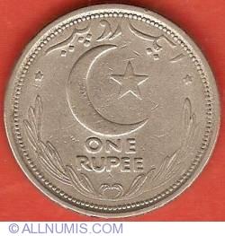 Image #2 of 1 Rupee 1948