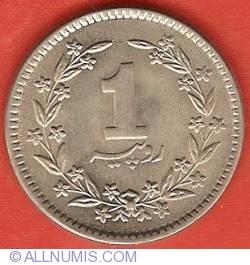 Image #2 of 1 Rupee 1986