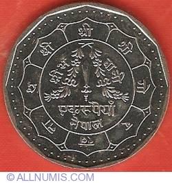 Imaginea #2 a 1 Rupee 1988 (VS2045)