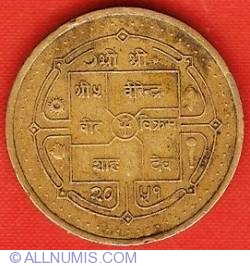 1 Rupee 1994 (VS2051)