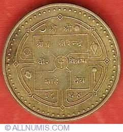 1 Rupee 1997 (VS2054) - Visit Nepal '98