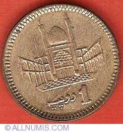 Image #2 of 1 Rupee 1998