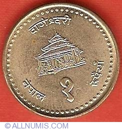Image #2 of 1 Rupee 2001 (VS2058)