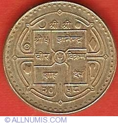 Image #1 of 1 Rupee 2001 (VS2058)