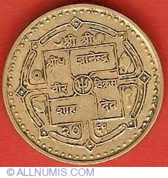 Image #1 of 1 Rupee 2004 (VS2061)