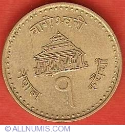 Image #2 of 1 Rupee 2004 (VS2061)