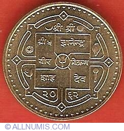 Imaginea #1 a 1 Rupee 2005 (VS2062)