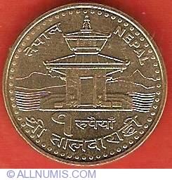 Imaginea #2 a 1 Rupee 2005 (VS2062)