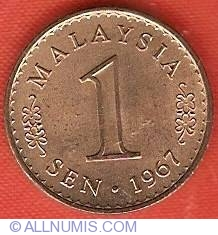 Image #1 of 1 Sen 1967