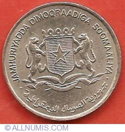 Image #1 of 1 Shilling 1976