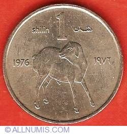 Image #2 of 1 Shilling 1976