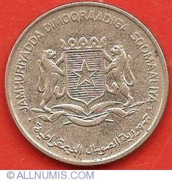 Image #1 of 1 Shilling 1984 - FAO
