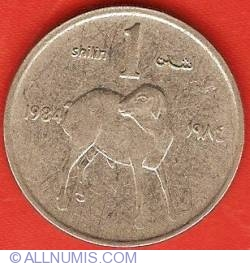 Image #2 of 1 Shilling 1984 - FAO