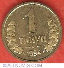 Imaginea #2 a 1 Tiyin 1994