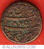 Image #1 of 1 Trambiyo 1865