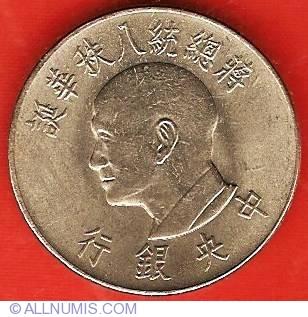 CHINA   TAWAIN  R.O.C   1   YUAN    YR  55    1966   MAY16
