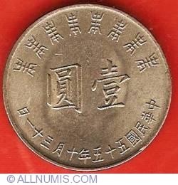 Image #2 of 1 Yuan 1966 (55)
