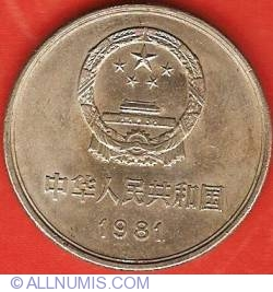 Image #1 of 1 Yuan 1981