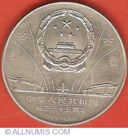 Image #1 of 1 Yuan 1984 - 35th Anniversary of Peoples Republic