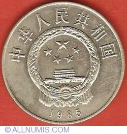 Imaginea #1 a 1 Yuan 1985 - Tibet Autonomous Region