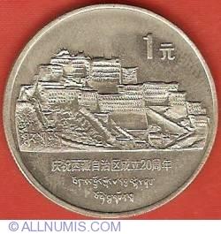 Imaginea #2 a 1 Yuan 1985 - Tibet Autonomous Region