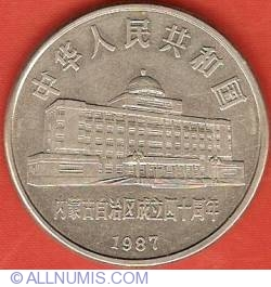 Imaginea #1 a 1 Yuan 1987 - Mongolian Autonomous Region