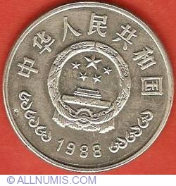 Imaginea #1 a 1 Yuan 1988 - 40th Anniversary of Peoples Bank