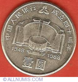 Imaginea #2 a 1 Yuan 1988 - 40th Anniversary of Peoples Bank