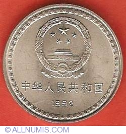 Imaginea #1 a 1 Yuan 1992 - 10th Anniversary of Constitution