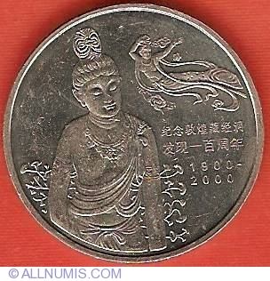 UNC/>100th COMM 2000 DunHuang Buddha Cave Mural China 1 Yuan Coin