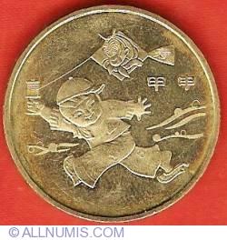 Imaginea #2 a 1 Yuan 2004 - Celebrating Child