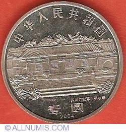 Imaginea #1 a 1 Yuan 2004 - Deng Xiao Ping