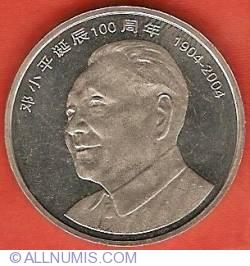 Imaginea #2 a 1 Yuan 2004 - Deng Xiao Ping