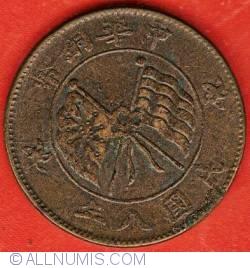 Image #1 of 20 Cash (20 Wen) 1919 (Year 8)