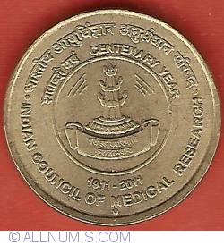 Image #2 of 5 Rupees 2011 (N) - Indian Council of Medical Research