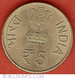 Image #1 of 5 Rupees 2011 (N) - Indian Council of Medical Research