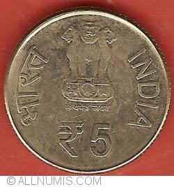 Imaginea #1 a 5 Rupees 2012 (B) - Motilal Nehru