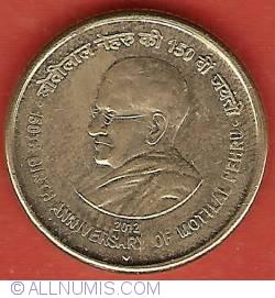 Imaginea #2 a 5 Rupees 2012 (B) - Motilal Nehru