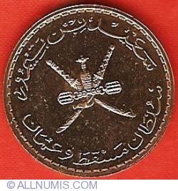 Image #1 of 10 Baisa 1970 (AH1390)