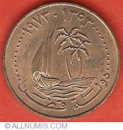Image #2 of 10 Dirhams 1973 (AH1393)