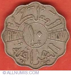 Image #2 of 10 Fils 1938 (AH1357)