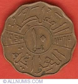 Image #2 of 10 Fils 1943 (AH1362)